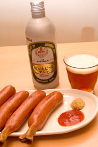 骨付きソーセージと宮崎の地ビール