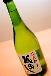 新酒しぼりたて!!