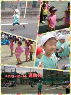 PhotoGrid_1381731101147.jpg