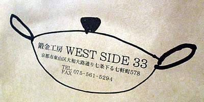 33_2.jpg