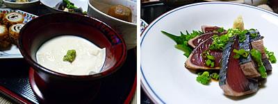 豆乳湯葉、鰹のたたき