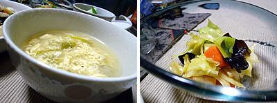 ネギと玉子のスープ、キャベツの中華風