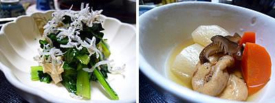 小松菜と油揚げの煮浸し、大根とがんもの煮物