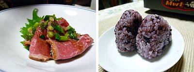 牛肉のたたき、古代米おにぎり