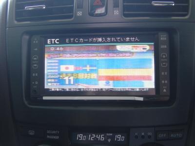 DSC06210.JPG
