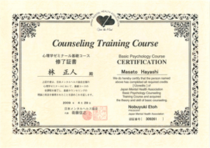 11.12-FM-Counseling-1