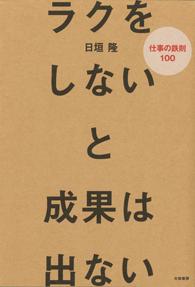 11.12-FM-Raku-1