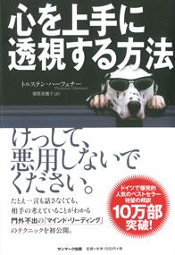 12.1-FM-Kokoro-Tousi-1