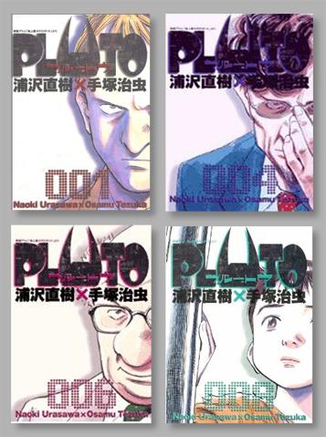 12_4-FM-PLUTO-1