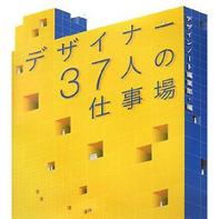 12_7-FM-37_Design_1