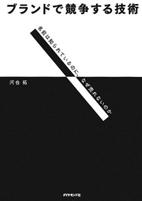 12_8-FM-brand_kyoso-1