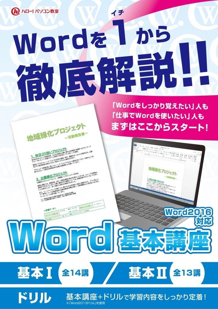 http://img-cdn.jg.jugem.jp/c7d/3717272/20190325_1869983.jpg.thumb.png