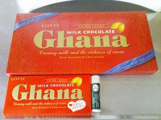 母の日ガーナチョコレート