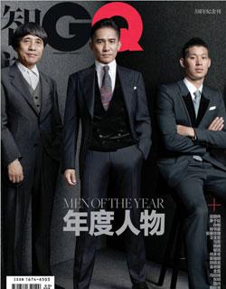 GQ cover.jpg