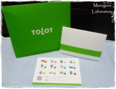 【モニプラ】TOLOTカレンダー2
