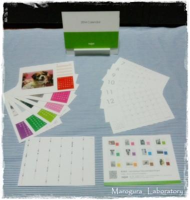 【モニプラ】TOLOTカレンダー3