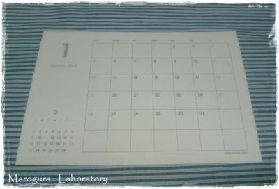【モニプラ】TOLOTカレンダー6