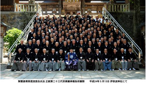 Gruppe Iaido Japan