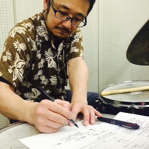 Junzo Tateiwa GENOME.jpg