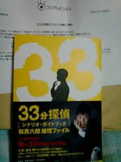 20081005215503.jpg