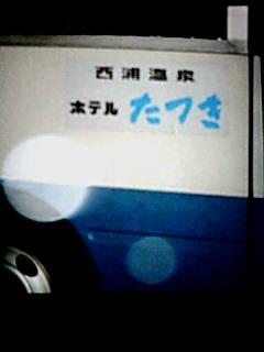 20090801195706.jpg