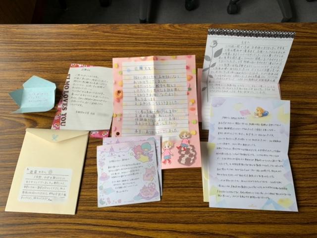 手紙たくさん