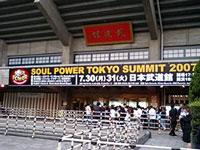 SOULPOWER@日本武道館