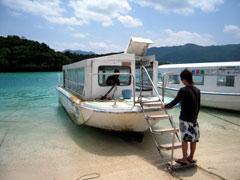 川平のグラスボート