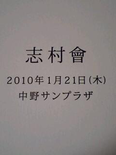 100121_2211~0002.jpg