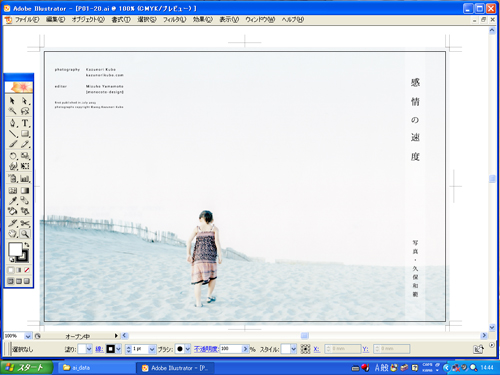 P1-20_edited-1.jpg