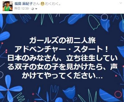facebookpost3106.jpg
