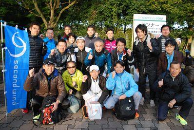 20120311京都マラソンその1-003.JPG