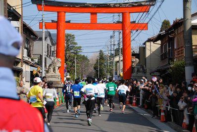20120311京都マラソンその1-064.JPG