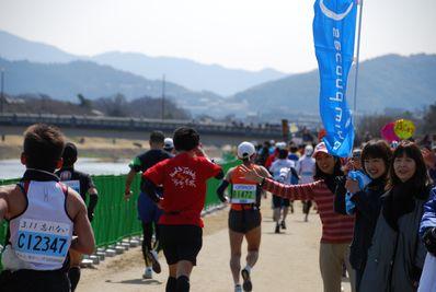 20120311京都マラソンその1-102.JPG