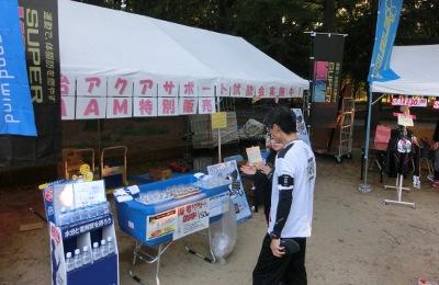 20120926大阪城公園ナイトラン006.JPG
