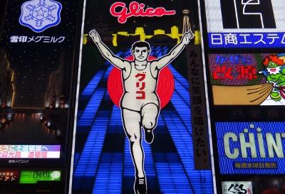 20120927夜の大阪観光ラなんば道頓堀ラン010.JPG
