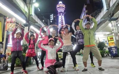 20121018夜の大阪観光ランスイーツラン053.JPG