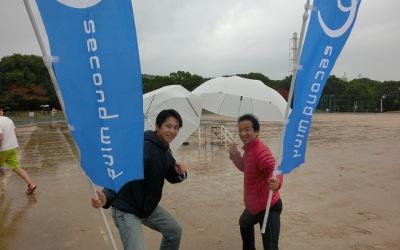 20121111赤穂シティマラソン007.JPG