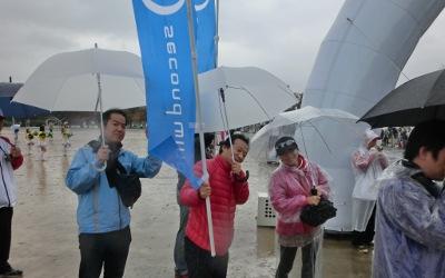 20121111赤穂シティマラソン027.JPG
