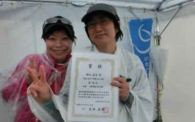 20121111赤穂シティマラソン058.JPG