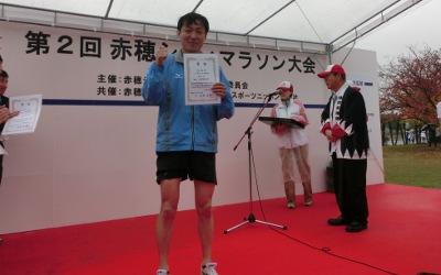 20121111赤穂シティマラソン062.JPG