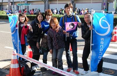 20121125大阪マラソン2012220.JPG