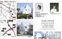 オープンハウス002