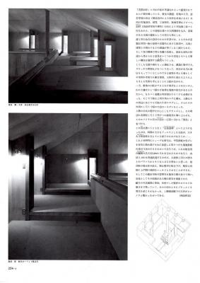 有壇舎06