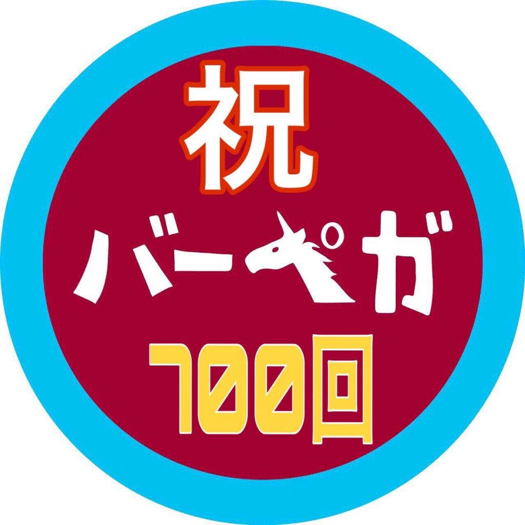 20191208_2602578.jpg