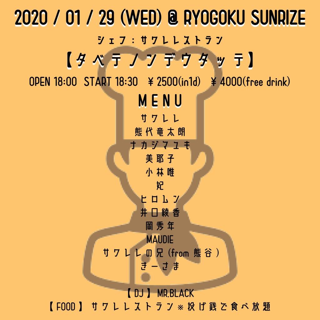 20200208_2641953.jpg