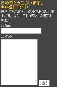 20120800296.JPG