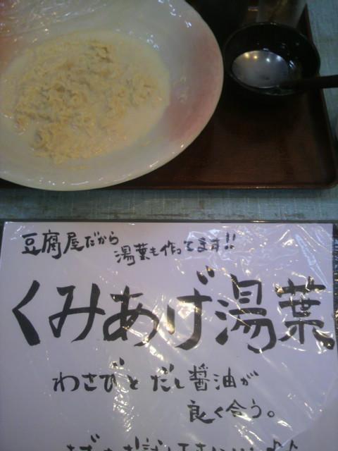 2011112311360000.jpg