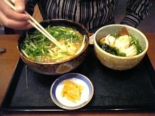 小三郎で晩御飯
