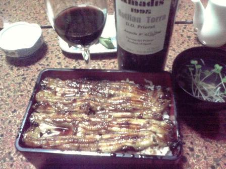 鰻とワイン